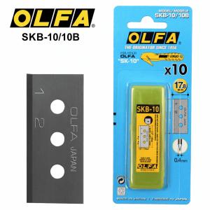 Lâmina Para Estilete Olfa SKB-10/10B