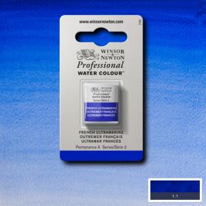 Tinta Aquarela Profissional Winsor & Newton Pastilha S2 263 French Ultramarine