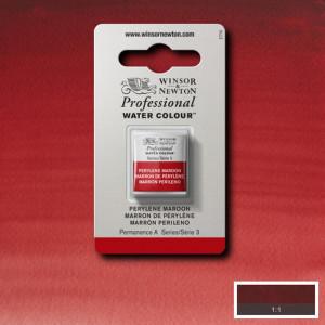 Tinta Aquarela Profissional Winsor & Newton Pastilha S3 507 Perylene Maroon
