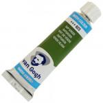 Tinta Aquarela Van Gogh Bisnaga 10 ml 623 Sap Green
