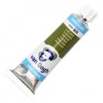 Tinta Aquarela Van Gogh Bisnaga 10 ml 620 Olive Green