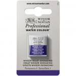 Tinta Aquarela Profissional Winsor & Newton Pastilha S1 733 Winsor Violet