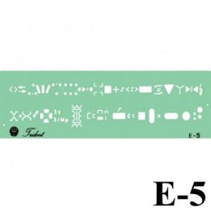 Gabarito Eletricidade E-05 Eletro Eletrônica Trident