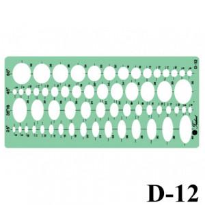 Gabarito Desenho D-12 Elipse Trident