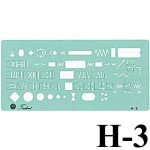 Gabarito Hidráulica H-03 Hidráulica Trident