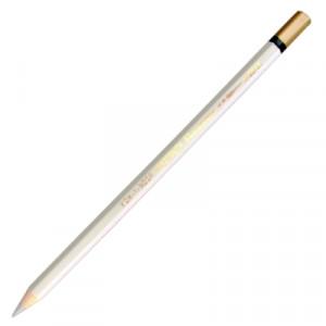 Lápis Aquarelável Koh-I-Noor Mondeluz  69 Light Grey