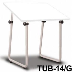 Mesa Para Desenho Tub 14/G 100x80cm BP-100 Trident