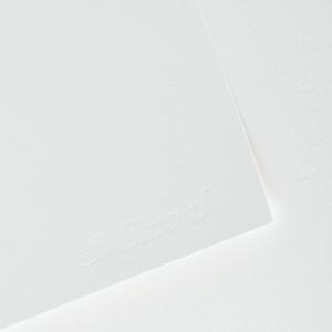 Papel Para Aquarela Montval Canson TF 75x110cm 300g/m²
