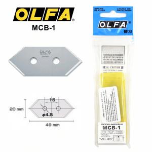 Lâmina Para Estilete Olfa MCB-1