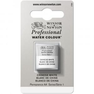 Tinta Aquarela Profissional Winsor & Newton Pastilha S1 150 Chinese White