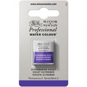 Tinta Aquarela Profissional Winsor & Newton Pastilha S2 672 Ultramarine Violet