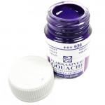 Tinta Guache Para Caligrafia Talens 16ml 536 Violet
