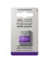 Tinta Aquarela Profissional Winsor & Newton Pastilha S3 550 Quinacridone Violet