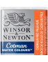 Aquarela Cotman W&N Pastilha 103 Cadmium Red Pale Hue