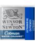 Aquarela Cotman W&N Pastilha 660 Ultramarine