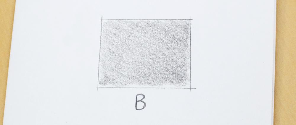 Exemplo de uso do lápis B